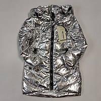 Детская демисезонная куртка пальто для девочки серебро блеск 5-6 лет