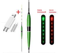 Набор Умный светящийся светодиодный поплавок LED поплавок для ночной рыбалки +2 Аккумулятора + зарядное