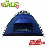 Палатка туристическая 4-х местная   намет туристичний Manual 2,00*2,00