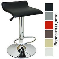 Барный стул хокер Bonro B-688 регулируемый кресло для кухни барной стойки