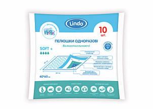 """Впитывающие универсальные пелёнки размер  40х60см 10 штук  """"Lindo"""" (Линдо) U 51801"""