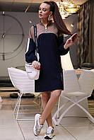 Платье в спортивном стиле синий+кофейный