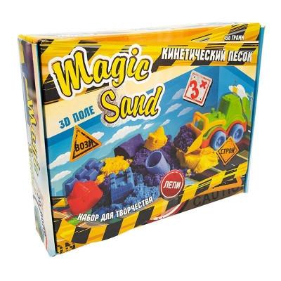 Набор для творчества Strateg Magic sand с трактором, 450 г SKL11-237224