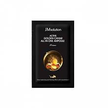 Сироватка з екстрактом ікри і золотом JM Solution Active Golden Caviar All In One Ampoule