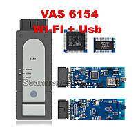 Диагностический сканер VAS 6154 ODIS OBD2 Wi-fi + USB сканер диагностики авто VAG