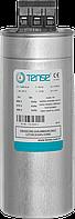 Конденсаторная батарея 3 фазы 400В конденсатор цилиндрический компенсации реактива цена Реактивная мощность -