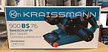Ленточная шлифмашина Kraissmann 900 BS 76. Шлифмашина Крайсманн, фото 3
