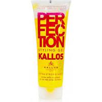 Гель для волос Kallos K0521 Perfection для экстра сильной фиксации, 250 мл