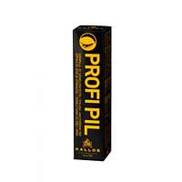 Cтойкая краска Kallos K1056 Profi Pil для ресниц и бровей 3.1 светло-коричневый, 15мл