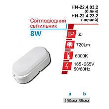 Світильник настінний RIGHT HAUSEN LED овал 8W 6000K, білий суперглянець, HN-224032