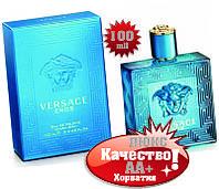 Versace Eros  Хорватия  Люкс качество АА+++  версаче эрос