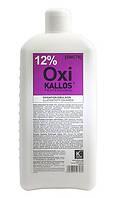 Окислительная эмульсия Kallos K0706 парфюмированная 12%, 1000мл