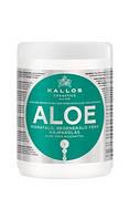 Увлажняющая маска Kallos KJMN1168 для восстановления блеска волос с экстрактом алоэ вера, 1000мл