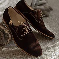 Туфли дерби замшевые  коричневые
