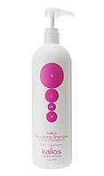 Шампунь питательный Kallos KJMN0296 для сухих и поврежденных волос, 1000мл