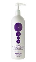 Шампунь укрепляющий Kallos KJMN0369 против перхоти для нормальных и жирных волос, 1000мл