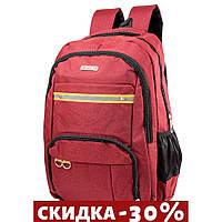 Ранец Школьный Valiria Fashion Мужской рюкзак VALIRIA FASHION DETAT8945-1