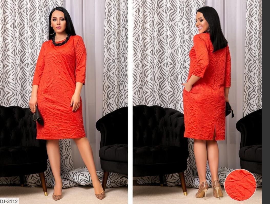 """Очаровательное женское платье с кармашками, ткань """"Трикотаж масло"""" 52 размер"""