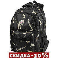 Ранец Школьный Valiria Fashion Рюкзак VALIRIA FASHION 3DETBH7001-12