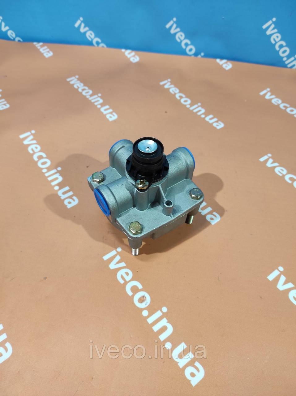 Клапан ускорительный IVECO MAN MB VOLVO DAF SCANIA 1519331 MZK4110 81436096005 9730110000 60868CNT