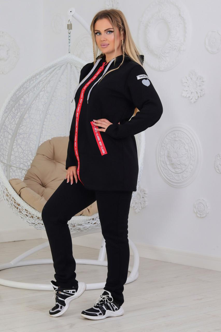 Жіночий утеплений костюм з подовженою курткою розміри від 48 і 50