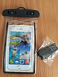 Водонепроникний чохол для мобільного телефону - WaterProof case WP-02, фото 5
