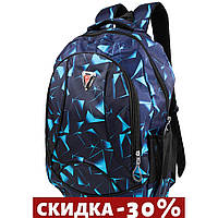 Ранец Школьный Valiria Fashion Рюкзак VALIRIA FASHION 3DETBH7005-5