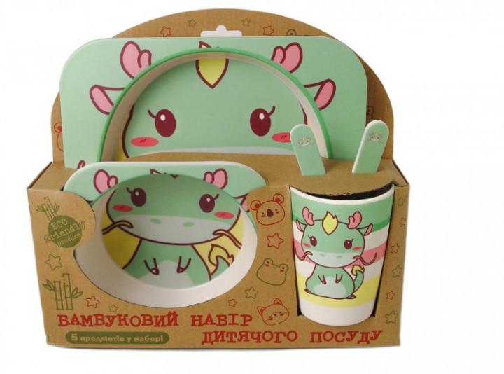Набор детской посуды из бамбука  Дракончик (5 предметов)