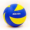 Мяч волейбольный MIKASA (MVA-330 ) реплика, фото 2