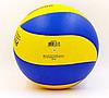 Мяч волейбольный MIKASA (MVA-330 ) реплика, фото 3