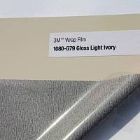 Пленка слоновая кость 3М (gloss light ivory)