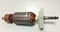 Якорь (ротор) для дрели ИНТЕРСКОЛ (ИЖ) 780 (157*35/ 4-z лево)