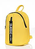 Модный женский небольшой желтый рюкзак городской, повседневный матовая эко-кожа, фото 6
