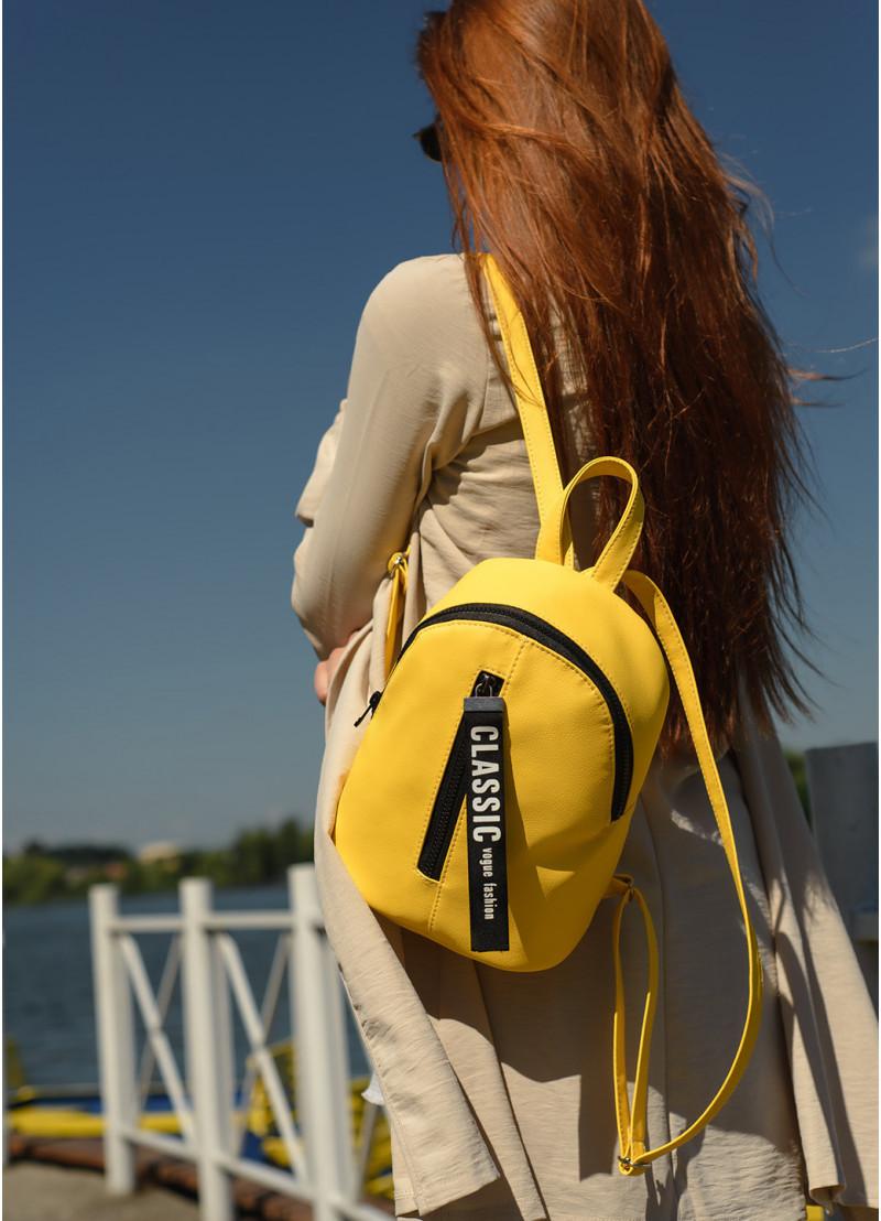 Модный женский небольшой желтый рюкзак городской, повседневный матовая эко-кожа