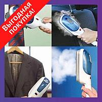 Ручной отпариватель для одежды TOBI Steam Brush / Паровой утюг / Щетка-утюг