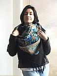 Оксамитова ніч 538-30, павлопосадский вовняну хустку з вовняної бахромою, фото 4