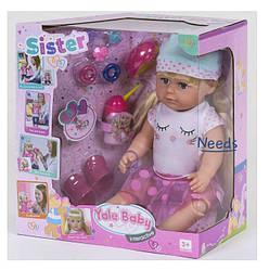 Кукла функциональная Yale Baby 45 см 6 функций с аксессуарами интерактивная (BLS 003 I)