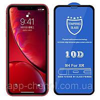 Захисне скло 10D для Apple iPhone Xr чорне, на весь екран (захисне скло 10д на айфон Хр/10R чорне)