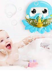 Іграшка для ванни Bath Toys Восьминіг на присосці (HG-596)