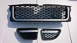 Решітка радіатора + жабри Range Rover Sport 06-10 (сірий+чорний), фото 2