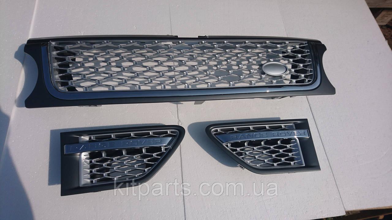 Решетка радиатора + жабра Range Rover Sport 2009-2013 (серая+хром)