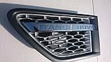 Решетка радиатора + жабра Range Rover Sport 2009-2013 (серая+хром), фото 3