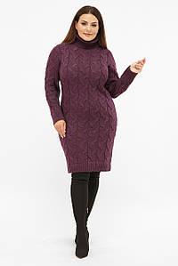 Жіноча коротке в'язане плаття великих розмірів під горло (VPBB009 fup)