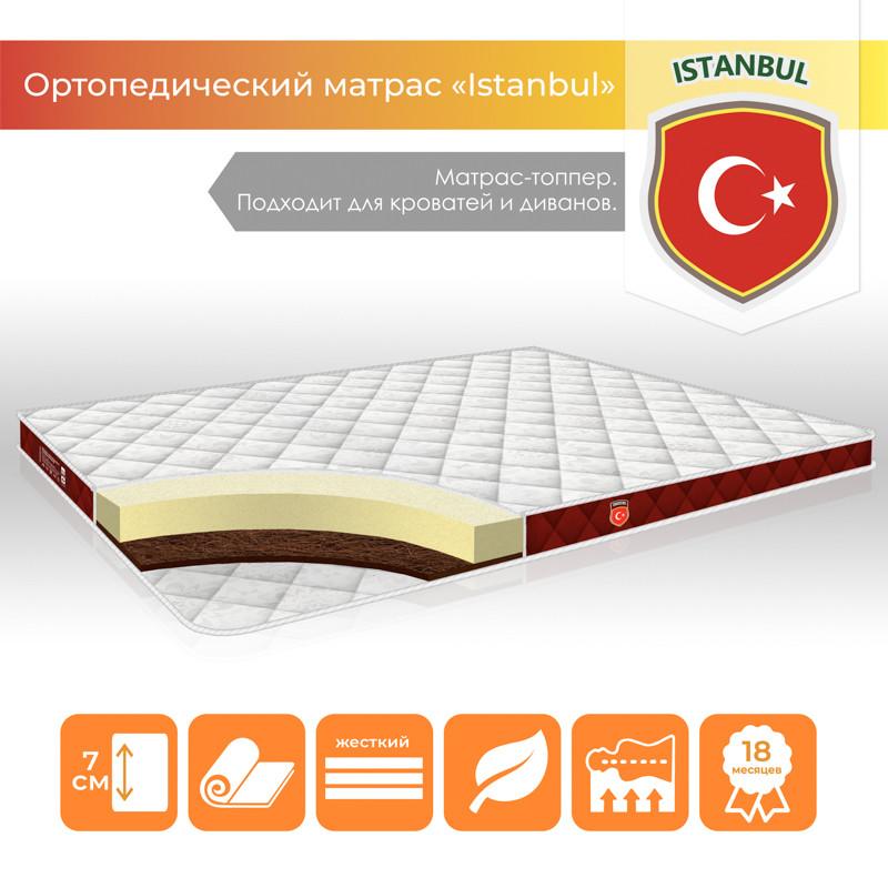 """Матрац топпер ортопедичний """"Istanbul"""", висота 7 см 160х190"""