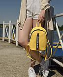 Модный женский небольшой желтый рюкзак городской, повседневный матовая эко-кожа, фото 10
