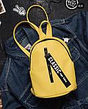 Модный женский небольшой желтый рюкзак городской, повседневный матовая эко-кожа, фото 8
