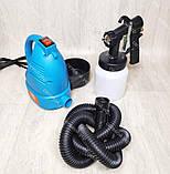 Електричний Краскопульт VILMAS 650-SG-300 водоемульсійною фарби, фото 5