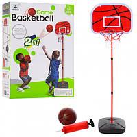 Дитячий баскетбол M 5961 діаметр 19 см,на стійці 145 см, щит 34-25 см,м'яч, насос