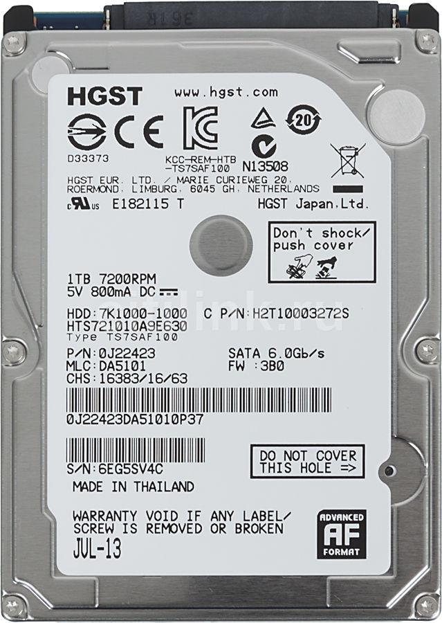 Жесткий диск 2.5 Hitachi (HGST) Travelstar 7K1000 1TB 7200rpm 32MB (HTS721010A9E630_0J22423)