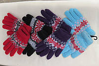 Детские перчатки для девочек